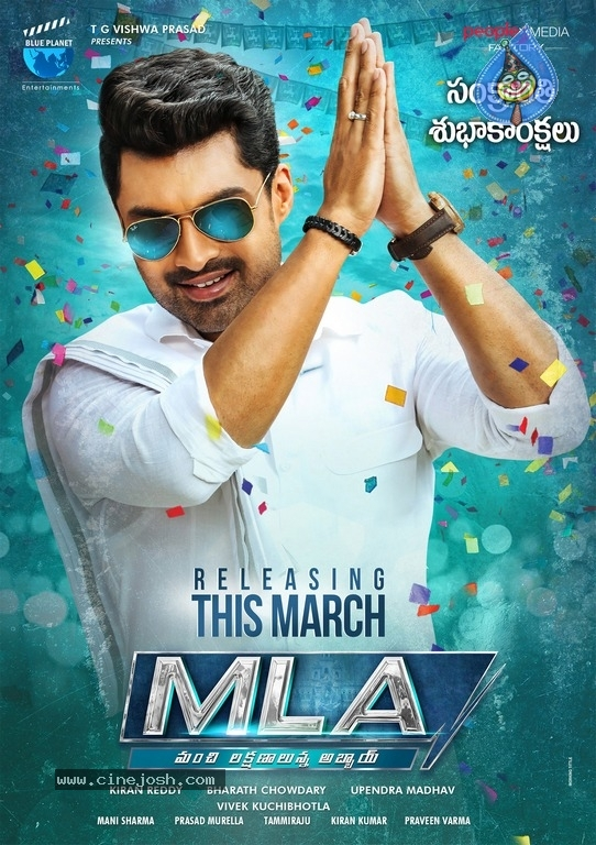Mla Movie Sankranti Poster And Still Photo 2 Of 2