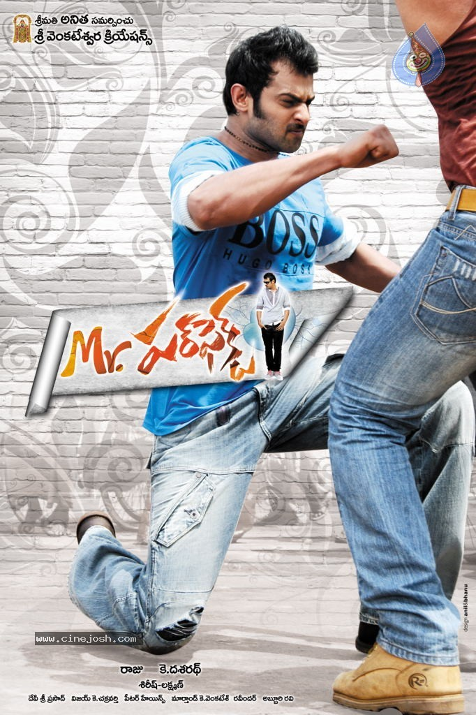 Picture Perfect Movie Mr perfect movie wallpapers