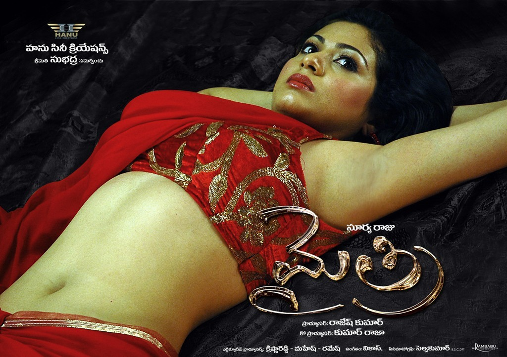 Sadha Hot Navel Show Pics In Red Saree From Mythili Sadha Hot Navel Show Pics In Red Saree From Mythili It doesnt get any hotter than Sadha and this gallery of her sexiest photos