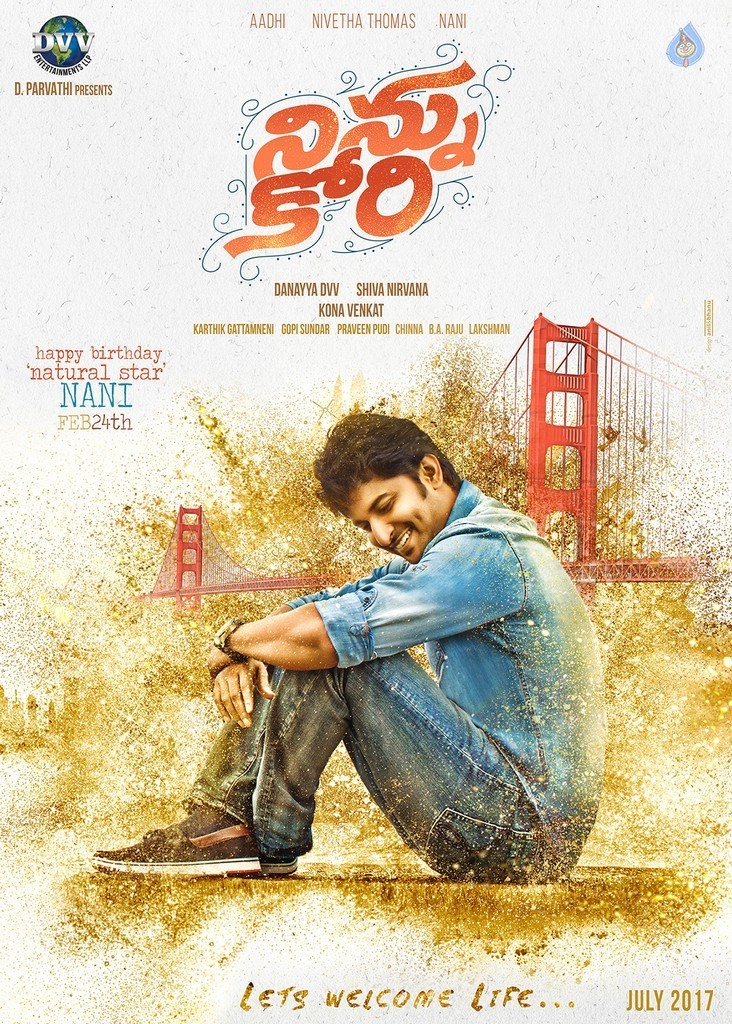 Nani Birthday Wishes Posters