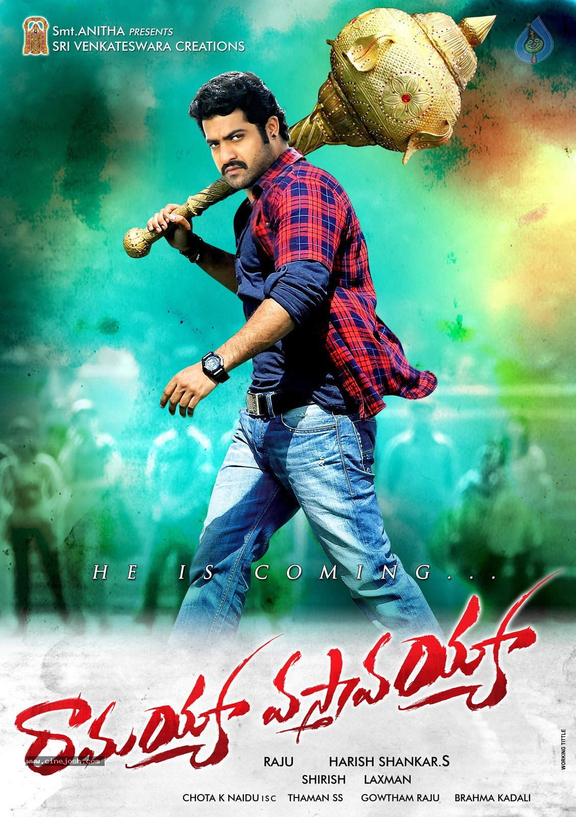 NTR Ramayya Vastavayya 1st Look - 1 / 2 photos