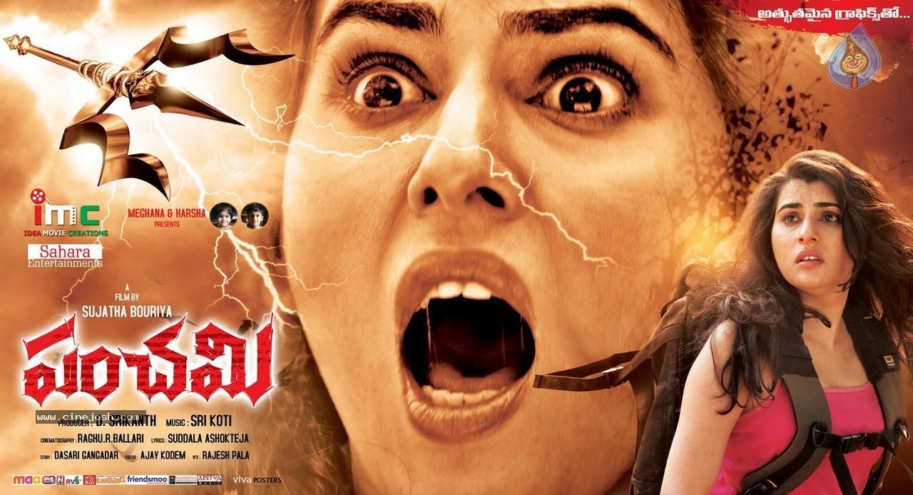 Chandrika full movie in telugu download video