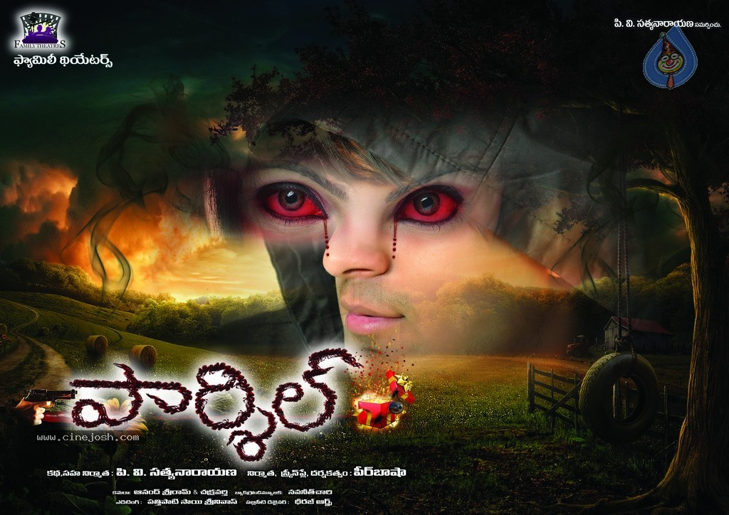 Telugu Movies Mp Songs