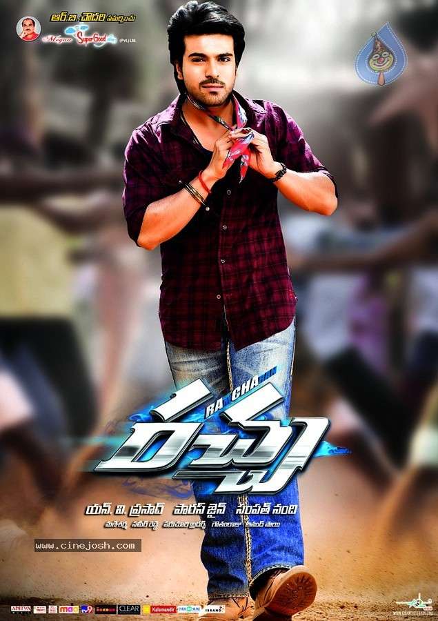 Racha Movie Latest Wallpapers Photo 11 Of 25