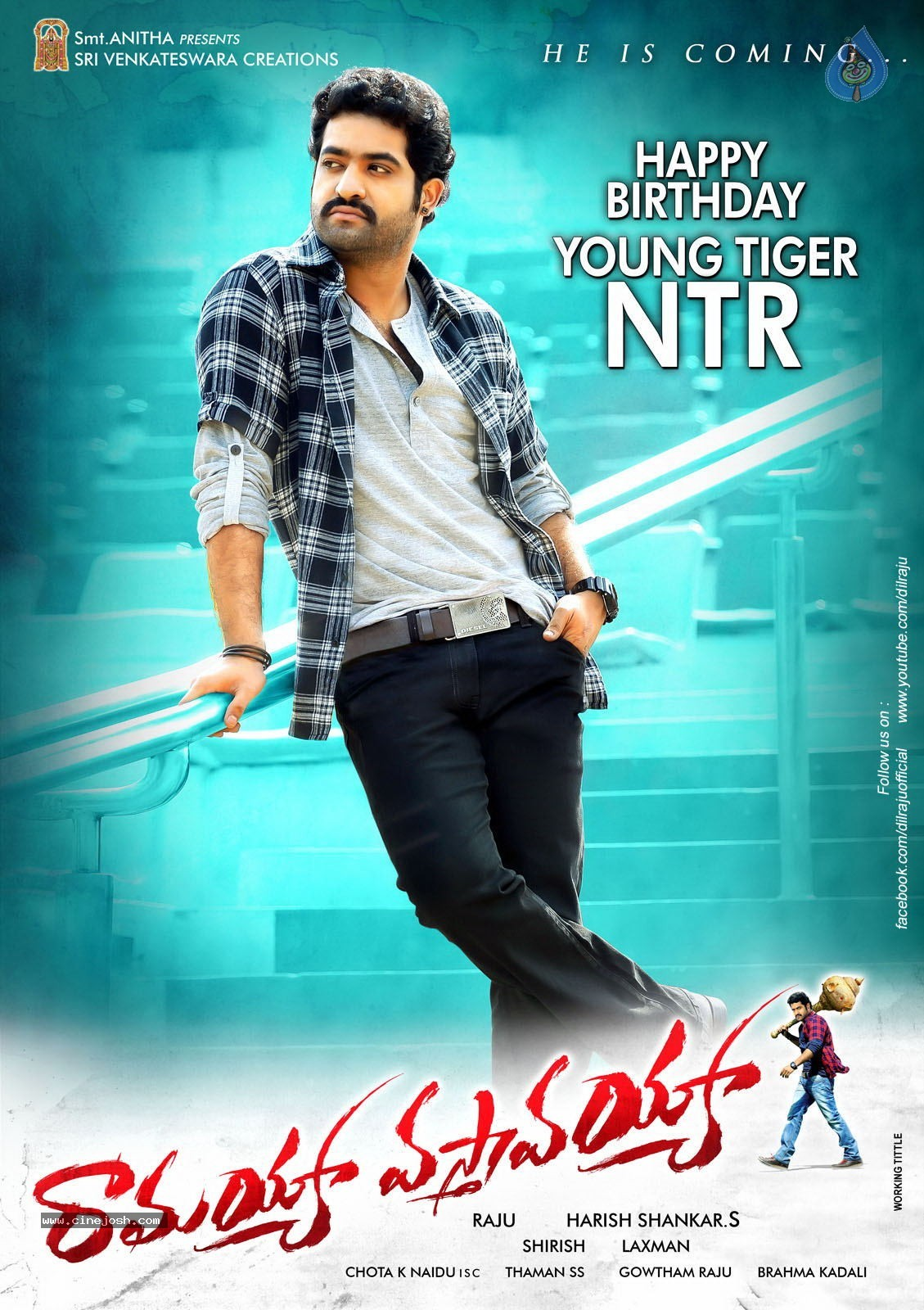 ntr ramayya vasthavayya posters - photo 1 of 4