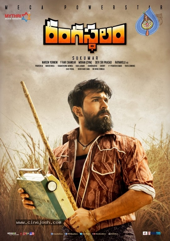 Rangasthalam New Poster and Photo - Photo 2 of 2