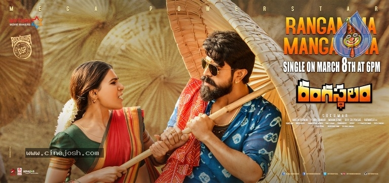 Rangasthalam New Poster And Still Photo 1 Of 2