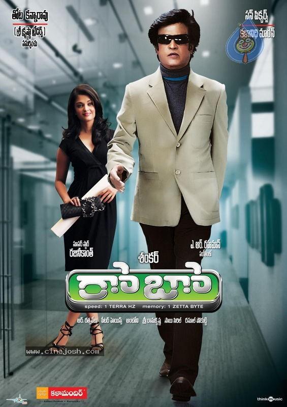 Robo movie telugu full movie