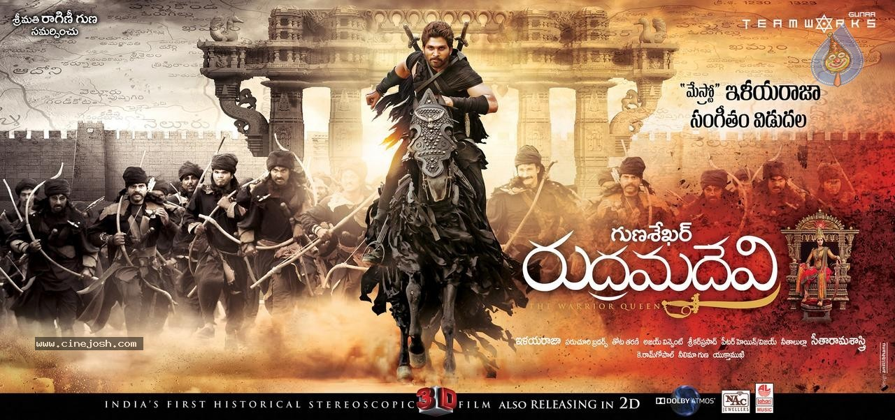 Rudhramadevi 2015 Hindi Dubbed DVD Quality Download Free