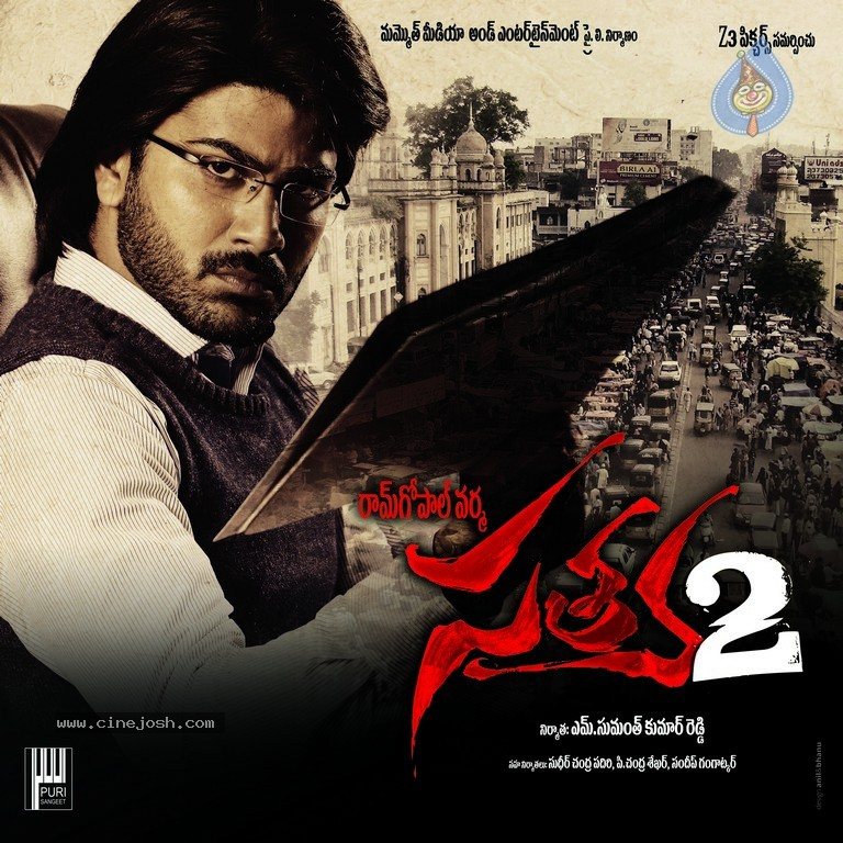 satya 1 full movie telugu