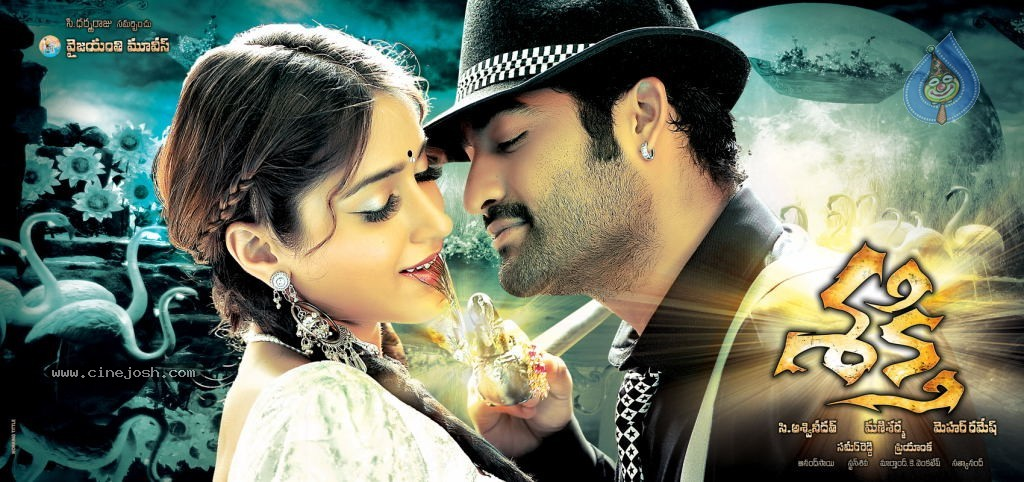 latest movie wallpapers. latest movie wallpapers. Shakti Movie Latest Wallpapers; Shakti Movie Latest Wallpapers. noservice2001. Oct 10, 04:45 PM