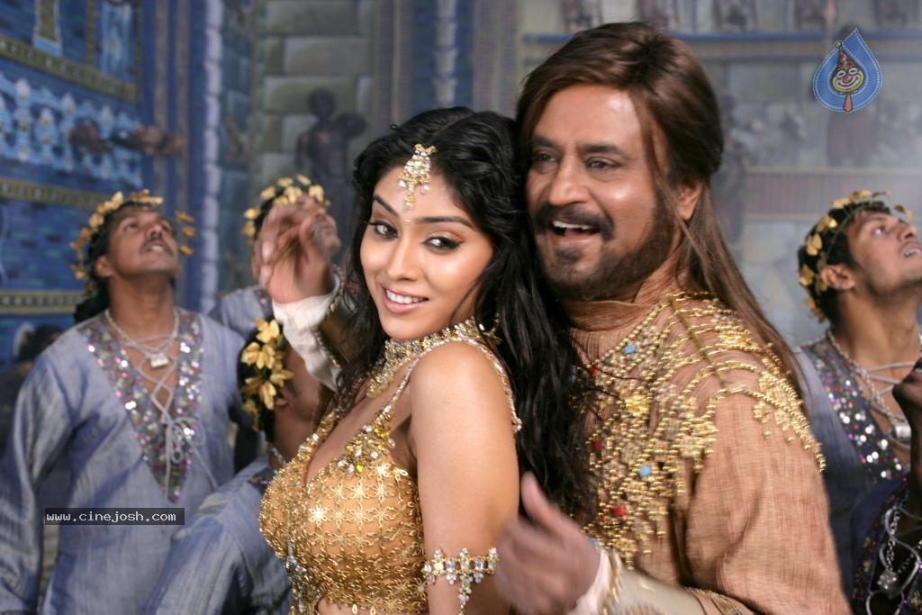Sivaji The Boss Telugu Full Movie (2007) HD Watch Online