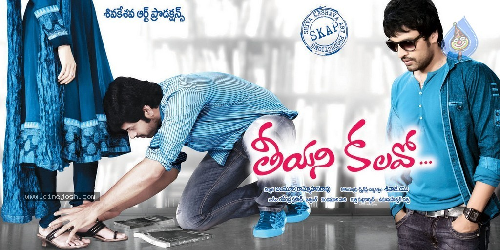 Teeyani Kalavo (2014) HDRip Telugu Full Movie Watch Online Free