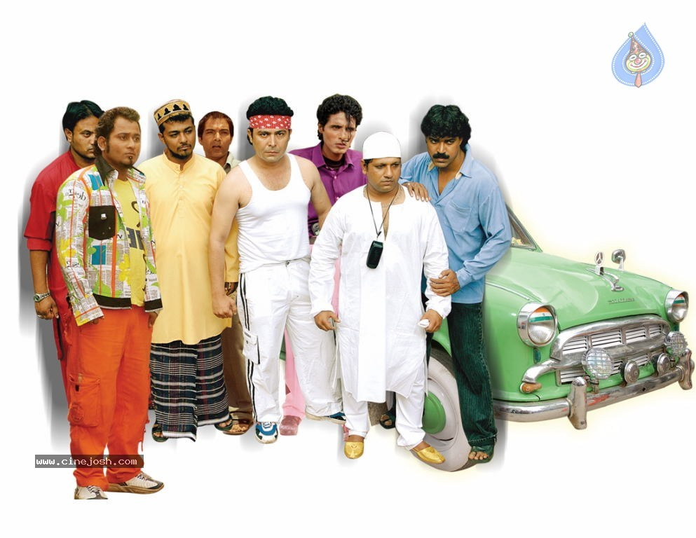 angrez song download