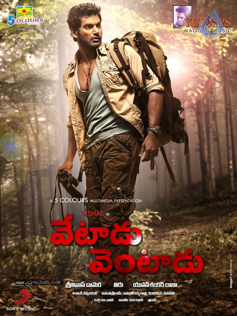 http://www.cinejosh.com/gallereys/movies/normal/vetadu_ventadu_movie_posters_1012120342/vetadu_ventadu_movie_posters_1012120342_016.jpg