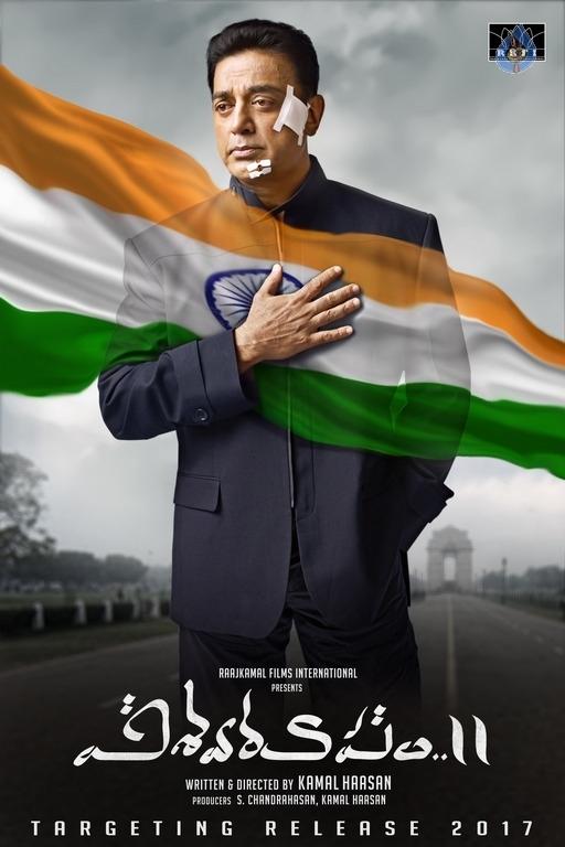 tags vishwaroopam 2 movie vishwaroopam 2 movie first look posters