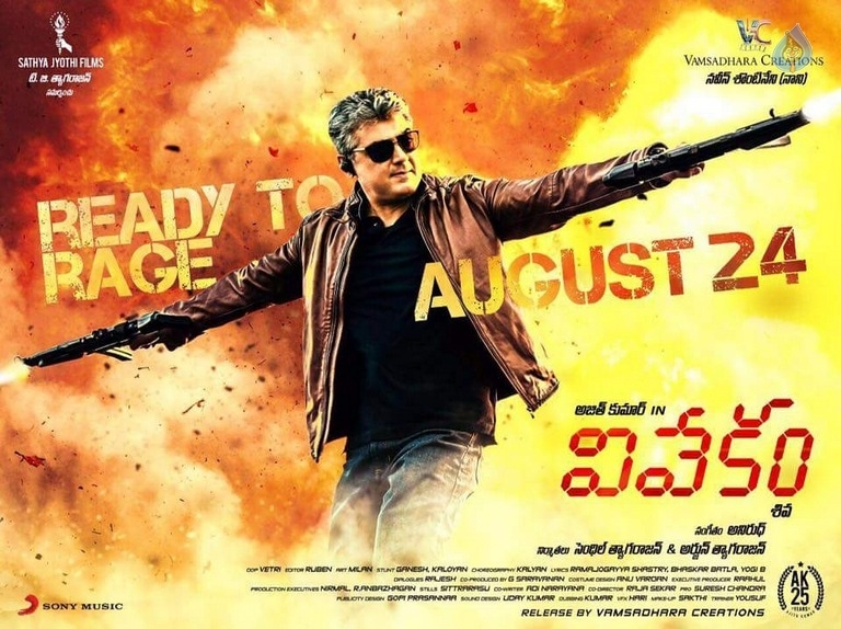 Vivekam Release Date Posters - Photo 1 of 3