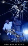 adavi-kachina-vennela-movie-wallpapers