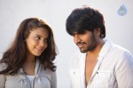 Aravind 2 Movie Latest Photos - 7 of 75