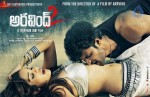 Aravind 2 Movie Spicy Wallpapers