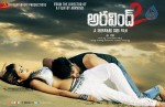 Aravind 2 Movie Spicy Wallpapers - 2 of 6
