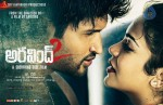 Aravind 2 Movie Spicy Wallpapers - 3 of 6