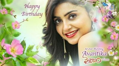 Avanthika Birthday Wishes Posters