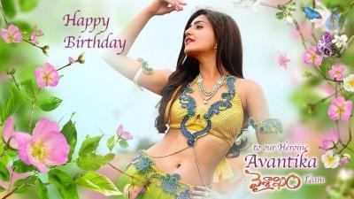 Avanthika Birthday Wishes Posters
