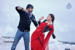 Baadshah Movie Latest Stills - 3 of 12