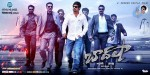 Baadshah Movie Stills n Walls - 3 of 14