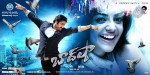 Baadshah Movie Stills n Walls - 6 of 14