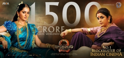 Baahubali 2 Movie 1500 Crores Poster and Still - 2 of 2