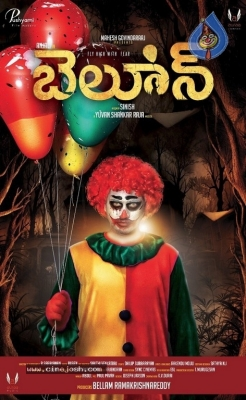 Balloon Movie Posters - 3 of 4