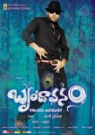 Brindavanam Movie Wallpapers - 1 of 15