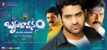 Brindavanam Movie Wallpapers - 2 of 15