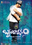Brindavanam Movie Wallpapers - 3 of 15