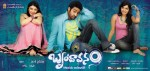 Brindavanam Movie Wallpapers - 4 of 15