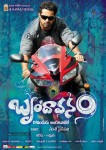Brindavanam Movie Wallpapers - 5 of 15