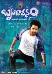 Brindavanam Movie Wallpapers - 6 of 15