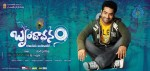 Brindavanam Movie Wallpapers - 9 of 15