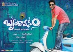 Brindavanam Movie Wallpapers - 10 of 15