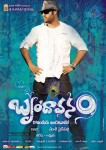 Brindavanam Movie Wallpapers - 13 of 15