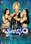 Brindavanam Movie Wallpapers - 15 of 15