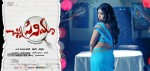 Chinna Cinema Movie Wallpapers - 1 of 21