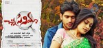 Chinna Cinema Movie Wallpapers - 3 of 21