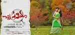 Chinna Cinema Movie Wallpapers - 12 of 21