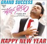 chinnadana-neekosam-new-year-posters