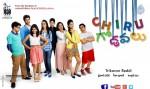 chiru-godavalu-movie-posters