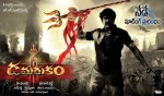 Dhamarukam Movie Wallpapers   - 3 of 4