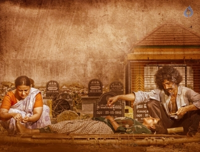 Dandupalyam 2 Movie New Photos - 11 of 12